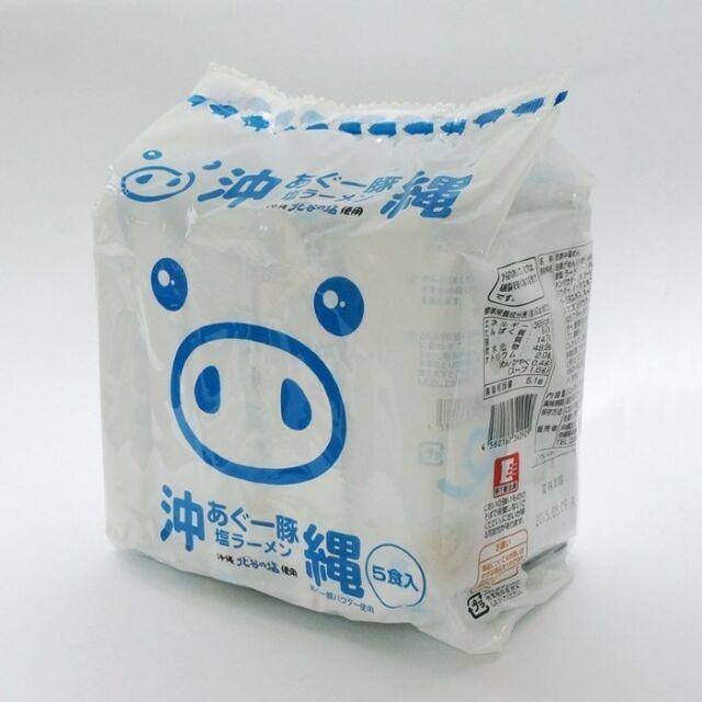 沖縄あぐー豚 塩ラーメン 1ケース(沖縄県内発送)