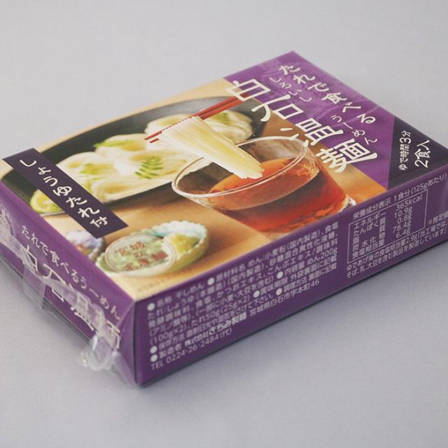 たれ付き温麺しょうゆ