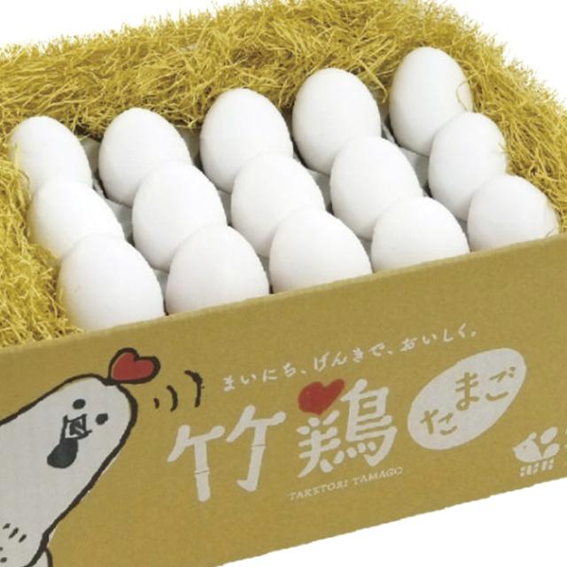竹鶏ファーム Mサイズたまご
