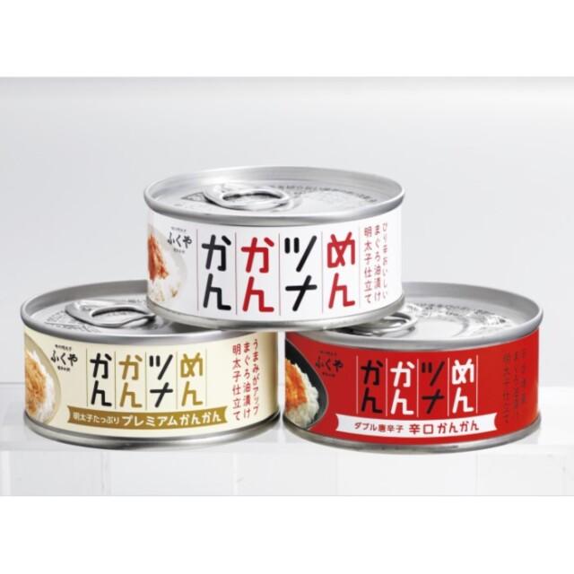 めんツナかんかんセット(プレーン、プレミアム、辛口) 各2缶
