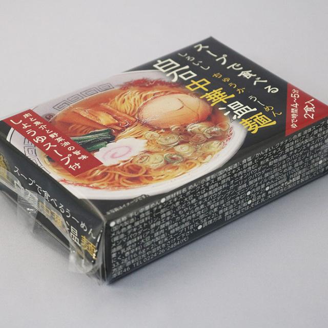 たれ付き温麺中華