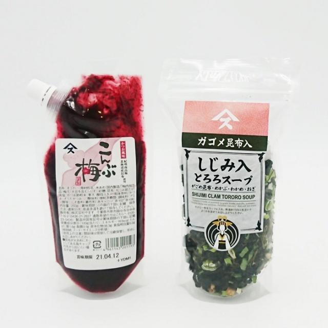 こんぶ梅&しじみ入とろろスープセット