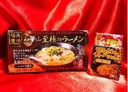 和歌山至極のラーメン&和歌山ラーメン味のチャーハンの素 セット
