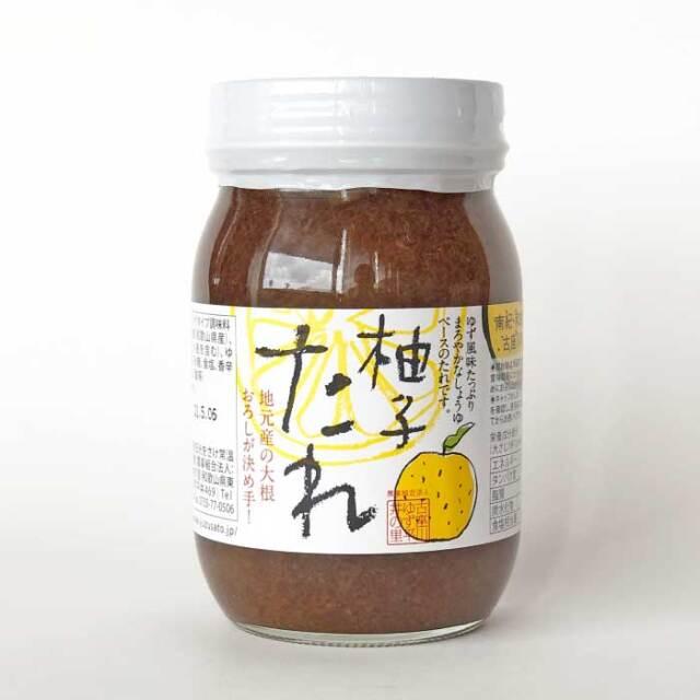 柚子たれ 450ml