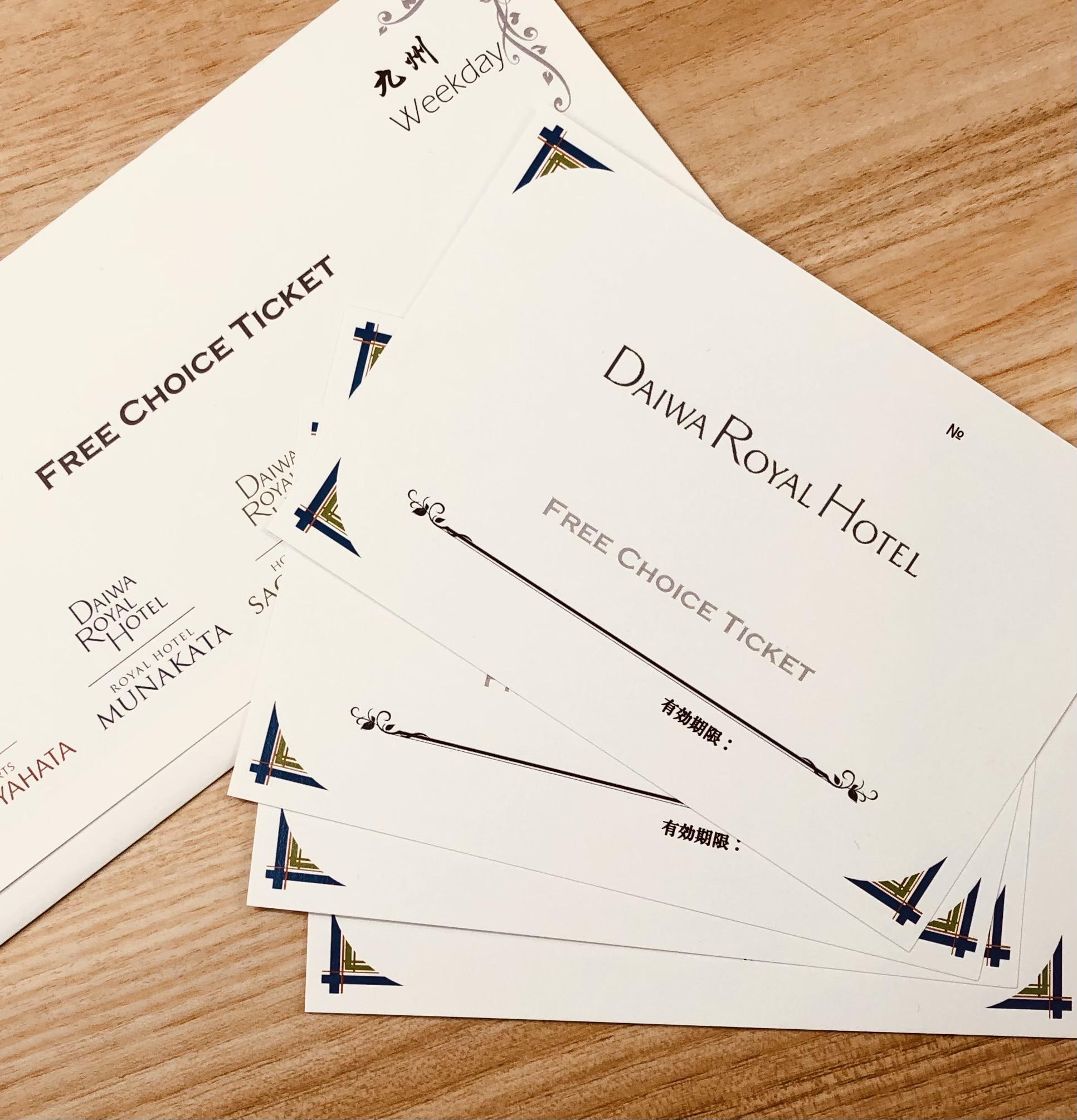 【100組限定】DAIWA ROYAL HOTEL Free Choice Ticket   [九州ウィークデイ]