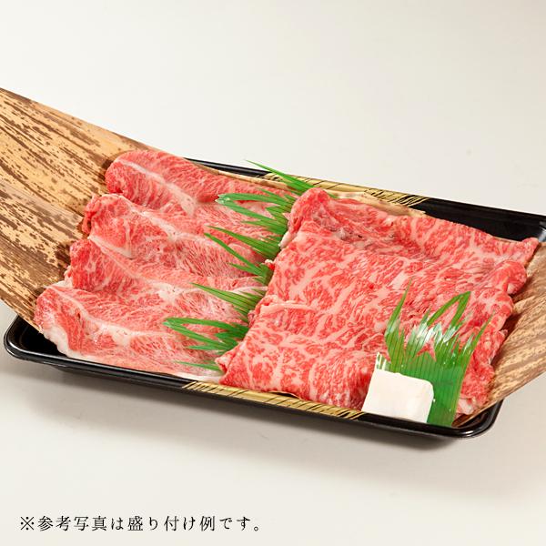 オリーブ牛すき焼き用