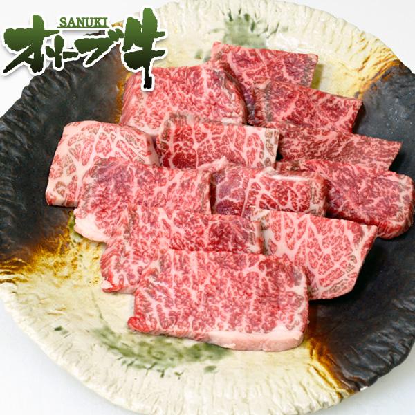 オリーブ牛モモ・カタ焼肉用
