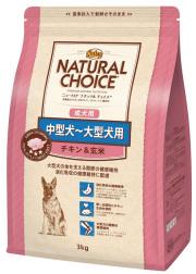 中大型犬 成犬用 チキン&玄米