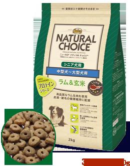 中大型犬 エイジングケア用(高齢犬) ラム&玄米【13.5kg 】
