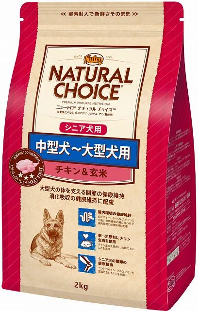 中大型犬 シニア用 チキン&玄米