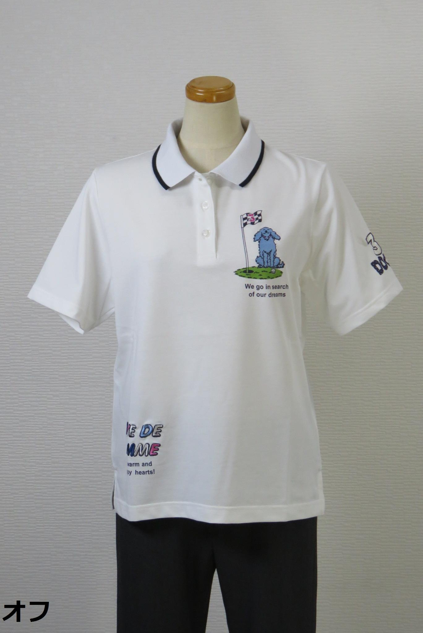 182-1003 半袖ポロシャツ (綿55%、ポリ45%) サイズ:S・M・L