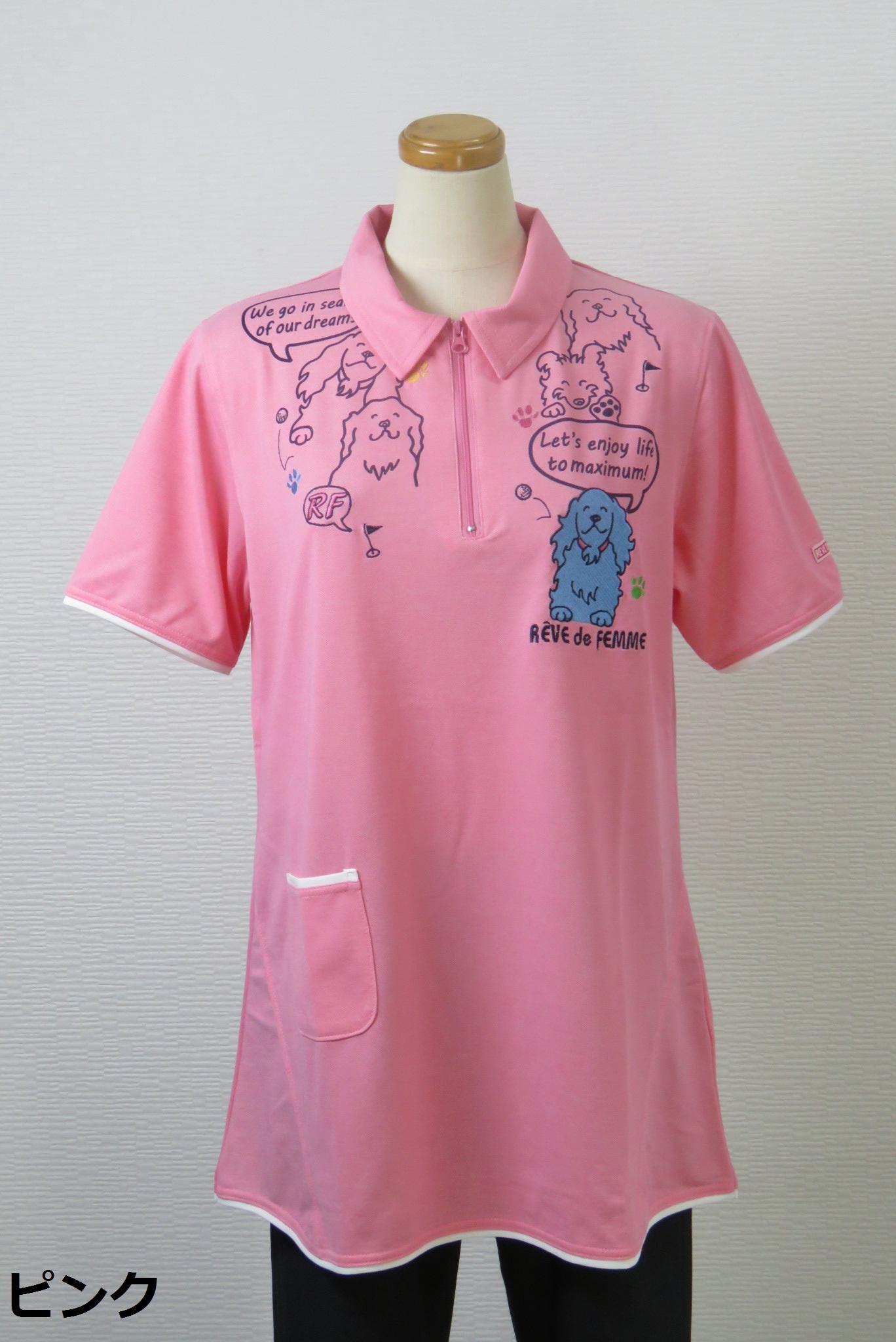 182-1005 Aライン 半袖ポロシャツ (綿55%、ポリ45%) サイズ:S・M・L