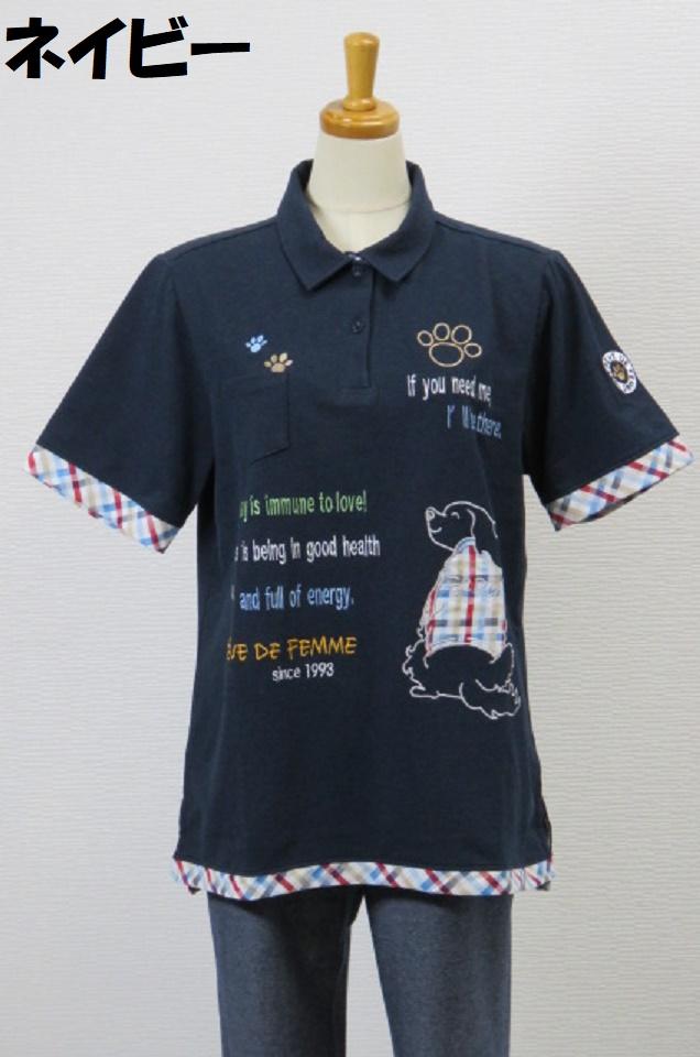202-1004 半袖ポロシャツ (綿95%、ポリ5%) サイズ:M・L・XL