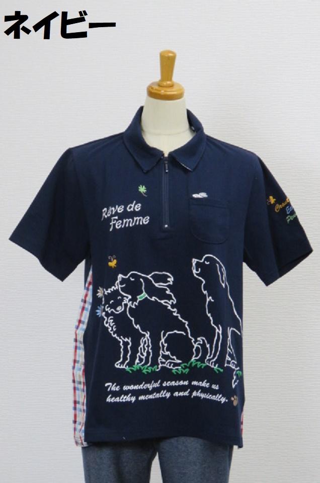 202-1005 Aライン ジップアップ半袖ポロシャツ (綿95%、ポリウレ5%)