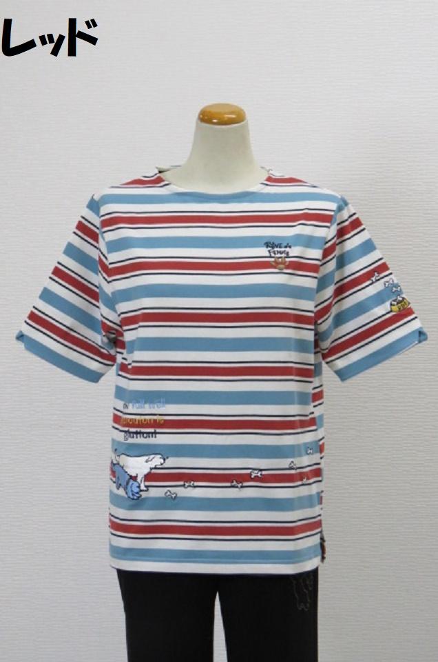 202-1010 ボートネックTシャツ (綿95%、ポリウレ5%)