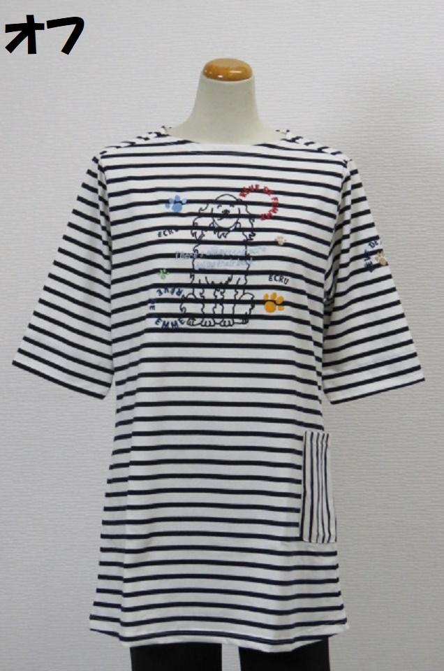 202-1011 ボーダーロングTシャツ (綿95%、ポリウレ5%) サイズ:M・L・XL