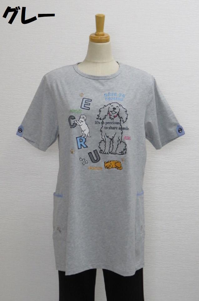 202-1013 Aライン半袖Tシャツ (綿95%、ポリウレ5%)