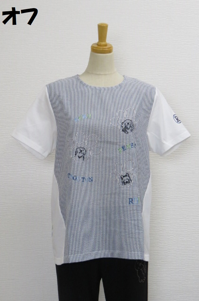 202-1016 綿100% ストライプ切り替えTシャツ 普通丈