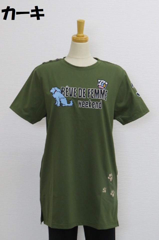 202-1018 ロング丈 ビッグTシャツ (綿95%、ポリウレ5%) サイズ:M・L・XL