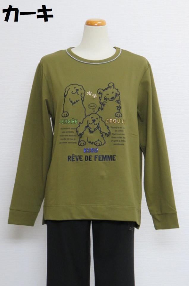 203-1001 薄手 長袖トレーナー (綿85%、ポリ10%、ポリウレ5%) サイズ:M・L・XL