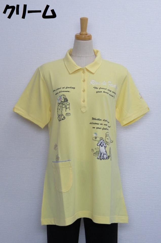 212-1003 Aライン半袖ポロシャツ (綿48%、レーヨン48%、ポリウレ4%)