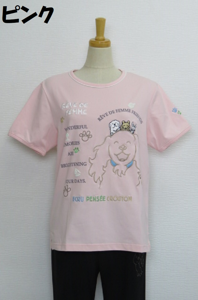 212-1009 フレンズ定番半袖Tシャツ (綿92%、ポリウレ8%) サイズ:M・L・XL