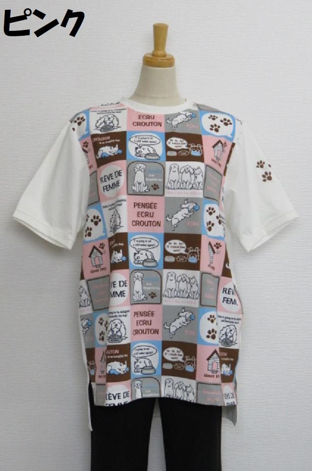 212-1015 BIG 半袖Tシャツ (綿92%、ポリウレ8%) サイズ:Fのみ