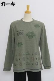 204-1002 長袖Tシャツ (ポリ70%、レーヨン25%、ポリウレ5%)