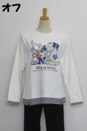 211-1001 長袖Tシャツ (綿95%、ポリウレ5%) サイズ:M・L・XL