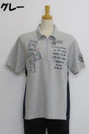 212-1001 ジップアップ半袖ポロシャツ (綿48%、レーヨン48%、ポリウレ4%)