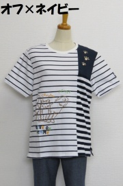 212-1007 ボーダー切り替え半袖Tシャツ (綿95%、ポリウレ5%)
