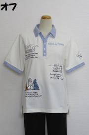 212-1011 襟付き半袖Tシャツ (綿92%、ポリウレ8%)