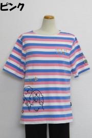 212-1013 マルチボーダー半袖Tシャツ(綿95%、ポリウレ5%)