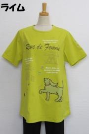 212-1016 Aライン半袖Tシャツ (綿92%、ポリウレ8%)