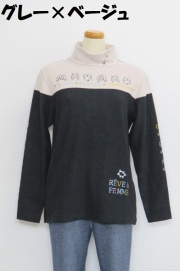 213-1003 長袖ハイネックTシャツ (レーヨン70%、ポリ20%、ポリウレ10%) サイズ:M・L・XL