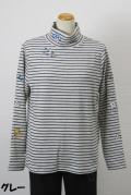 194-1003 ハイネック ボーダー長袖Tシャツ  (綿44%、レーヨン44%、ポリウレタン12%)