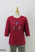 173-1000 綿100% 七分袖Tシャツ サイズ:M・L・XL