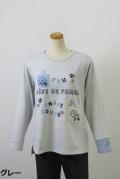 181-1006 綿100% 長袖Tシャツ サイズ:M・L・XL