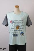 182-1017 アシンメトリー 半袖Tシャツ (綿95%、ポリウレ5%) サイズ:M・L・XL