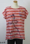 182-1019 半袖 ロングTシャツ (ポリエチレン55%、綿34%、レーヨン11%) サイズ:F