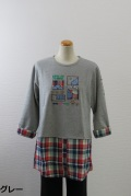 183-1002 長袖切り替え ロングTシャツ (綿95%、ポリウレ5%)