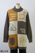 184-3002 ロング 長袖セーター (アクリル55%、ナイロン30%、ウール15%)