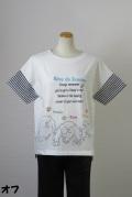 192-1008 袖切り替え半袖Tシャツ (綿95%、ポリウレ5%)