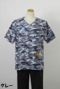 192-1015 迷彩柄 Vネック半袖Tシャツ (綿95%、ポリウレ5%)