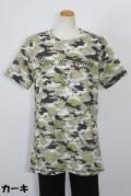 192-1016 迷彩柄 ロングTシャツ (綿95%、ポリウレ5%) サイズ:M・L・XL