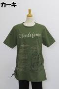 202-1015 ビーチプリント Tシャツ (綿95%、ポリウレ5%) サイズ:M・L・XL