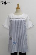 202-1019 ストライプ切り替えTシャツ (綿100%・綿95%、ポリウレ5%)