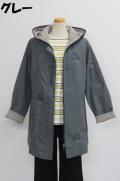 203-2001 ジャケット (綿70%、ナイロン30%)