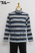 204-1001 ボーダーハイネックTシャツ (綿70%、ポリ30%) サイズ:M・L・XL