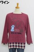 204-1003 裾切り替え長袖Tシャツ (ポリ70%、レーヨン25%、ポリウレ5%) サイズ:M・L・XL